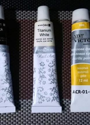 Акриловая краска для ногтей золотая белая чёрная Van Pure