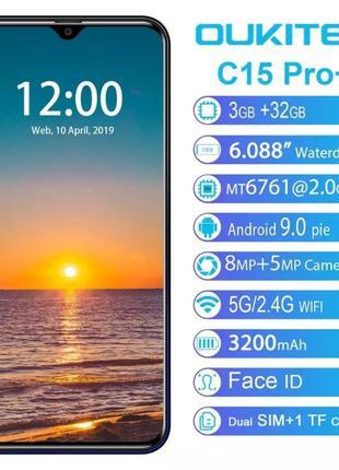 3+32GB Oukitel C16 Pro / C15 Pro+ Helio A22 5.71/6.09 IPS + Чехол