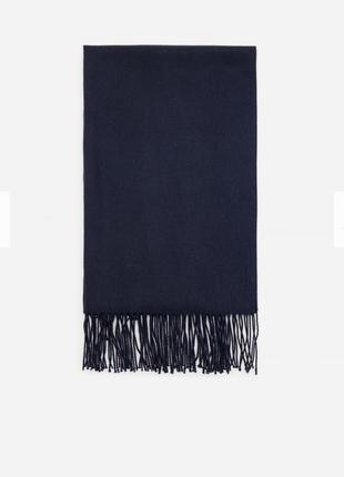 Reserved новый гладкий шарф из бахромой