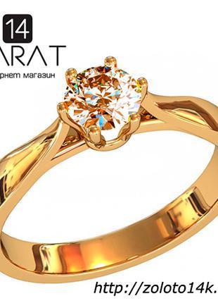 Золотое кольцо с коричневым бриллиантом 0,45 карат. Желтое золото