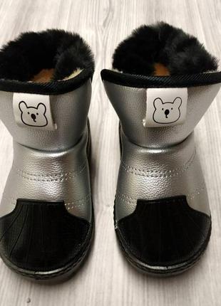 Ботинки детские зимние с мехом pu-кожа baotou серебристые