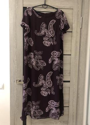 Длинное нарядное платье большого размера батал