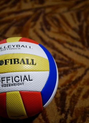 Мяч для волейболу, волейбольний м'яч
