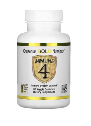 Вітаміни  Immune4