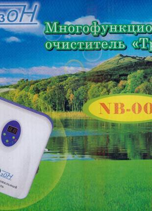 Озонатор ТриОзоН - многофункциональный очиститель