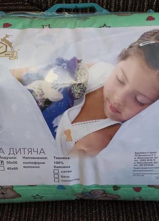 Детское силиконовое одеяло с подушкой