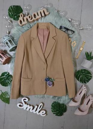 Базовый бежевый пиджак №14max