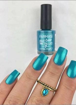 Лак для ногтей металик морская лазурь фармаси турция