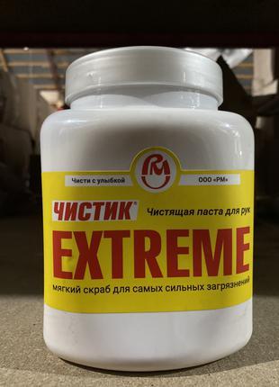 Средство для очистки рук EXTREME 1,8 л