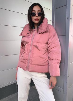 Куртка женская пудра