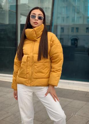 Куртка женская горчица
