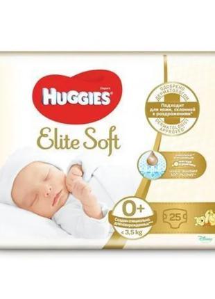 Памперс Haggies Elite Soft 0, з вирізом для пупка ( до 3,5 кг)