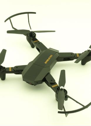 Квадрокоптер Eagle Pro drone S9