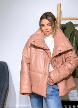 Дутая куртка пудра