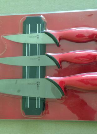 Набор ножей с магнитным держателем