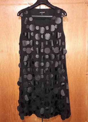 Apart / платье с декором из кожи