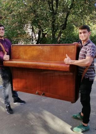 Перевозка пианино, фортепиано, рояль Киев.