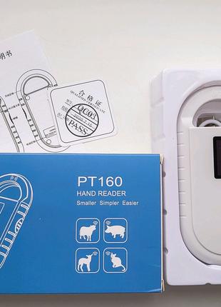 Сканер для считывания  микрочипов Animal id PT160 mini