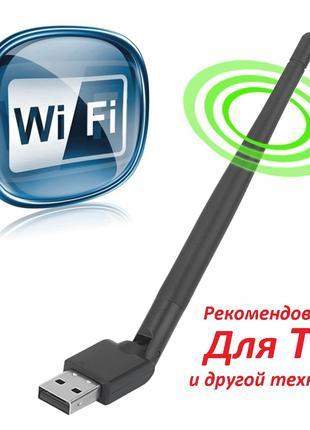 USB WIFI адаптер антенна для Т2 ТВ приставок юсб вай фай адаптер
