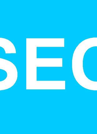 SEO сео поисковое продвижение сайтов оптимизация маркетинг