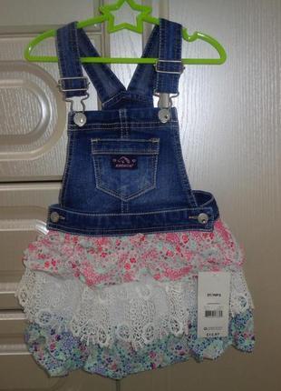 Платье для девочки на 2,5-3 годика.