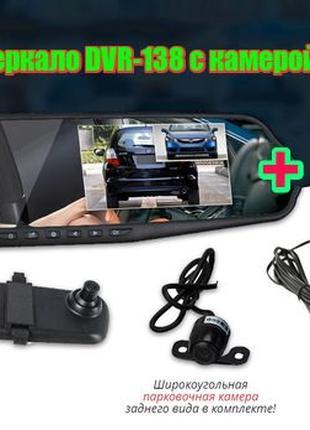 Регистратор-зеркало DVR-138 с камерой заднего вида + Автомобил...