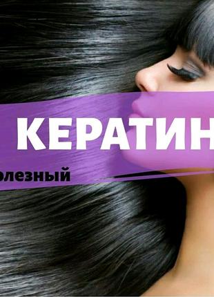 Набор кератин полезный реконструкция волос personal touch reconst