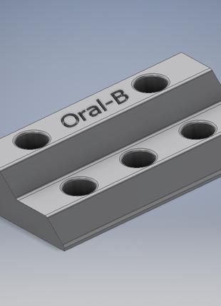 Подставка под сменные зубные щетки Braun Oral-B