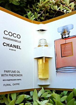 Chanel coco mademoiselle пробник 5мл