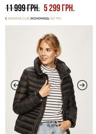 Пуховик женский , куртка пуховая colmar