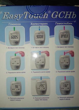 Многофункциональная система мониторинга уровня глюкозы