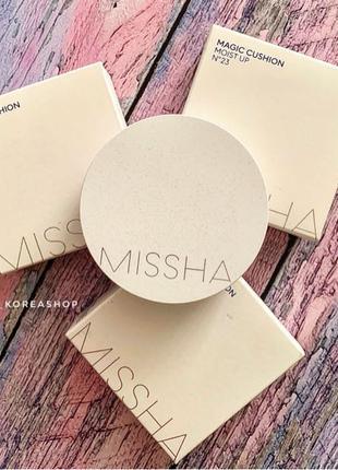 Увлажняющий кушон Missha