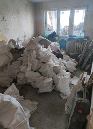 Демонтаж Киев пола стен плитки паркета квартиры перегородок снос