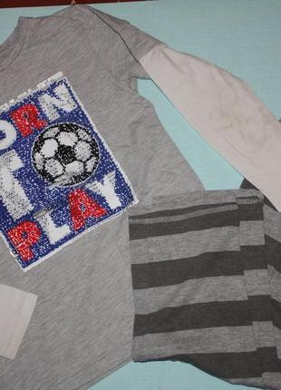 Креативненькая пижама с паетками ф.primark для мальчика р-128,...