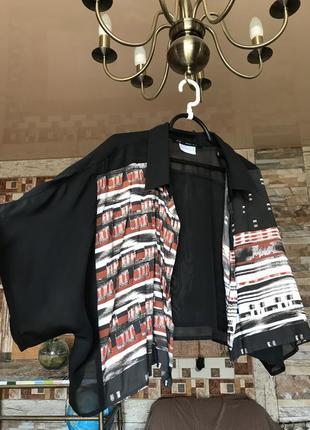 Накидка-блузка(укороченная) с припущеными плечами
