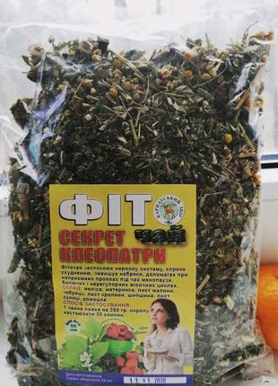 """Фиточай """"Секрет клеопатри"""" 120г"""