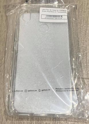 Ultra Thin Air Case for Huawei P Smart Plus/Nova 3i Transparent