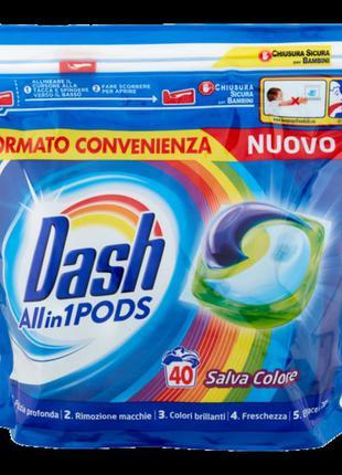 Гель-капсулы для стирки dash salva colore 3 in 1, 40 шт