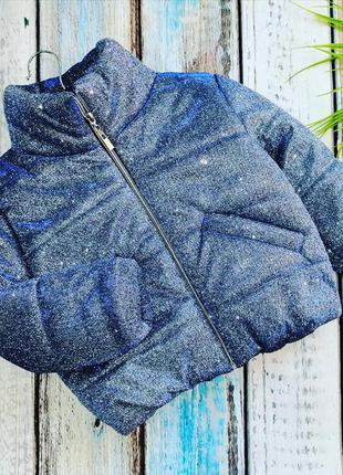 Детская демисезоная куртка с блёстками для девочки