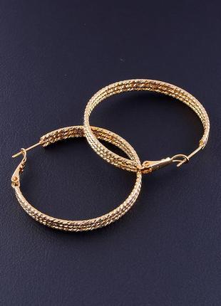 Серьги кольца позолота  ювелирная бижутерия