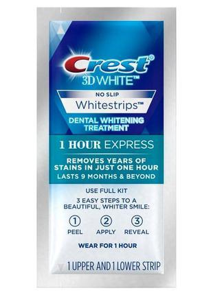 Быстрое отбеливание зубов crest 3d white 1-hour express