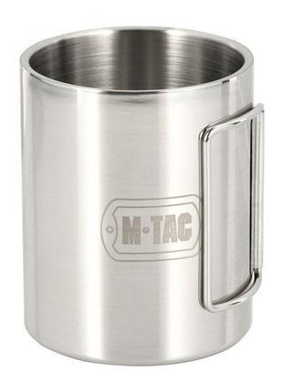 Термокружка M-Tac зі складною ручкою