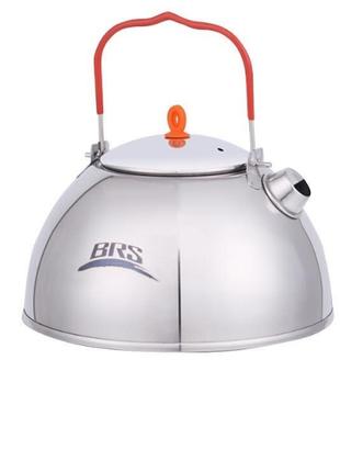 Чайник туристический BRS-TS07
