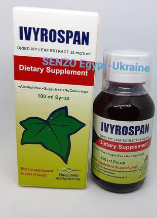 Ivyrospan-Ивипоспан-сироп от кашля Египет 100 мл