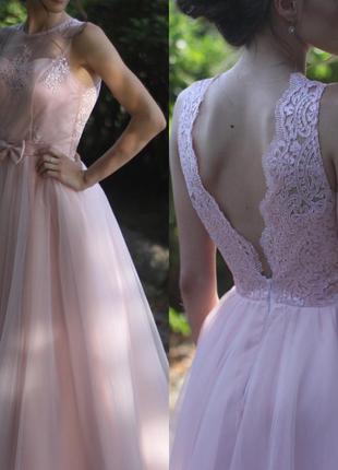 Розовое выпускное/ свадебное/ вечернее платье с открытой спиной