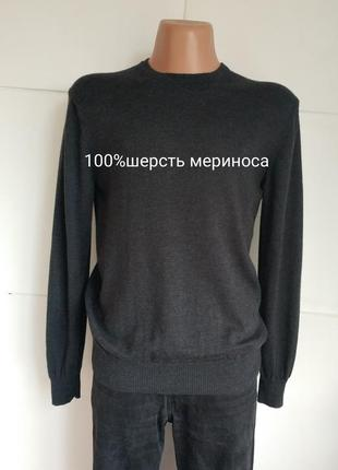 Шерстяной мужской свитер charles tyrwhitt серого цвета
