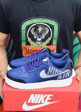 Кеды мужские 🥑  air force кожа кроссовки