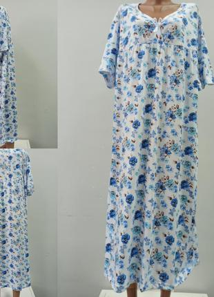 Ночная сорочка женская хлопок100%