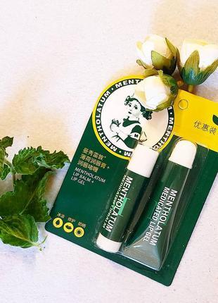 Бальзам и гель для губ mentholatum lip balm+ lip gel