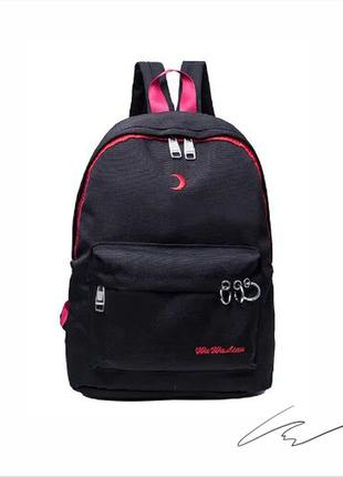 Рюкзак черно-красный, рюкзак женский
